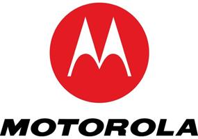 Motorola Assistência Técnica, PB, Endereços, Telefones